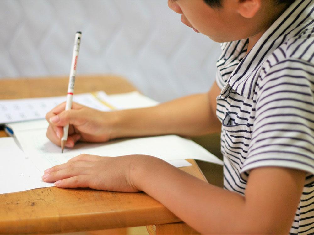 文部科学省中央教育審議会新しい時代の初等中等教育の在り方特別部会からの「全国の学校教育関係者のみなさんへ」