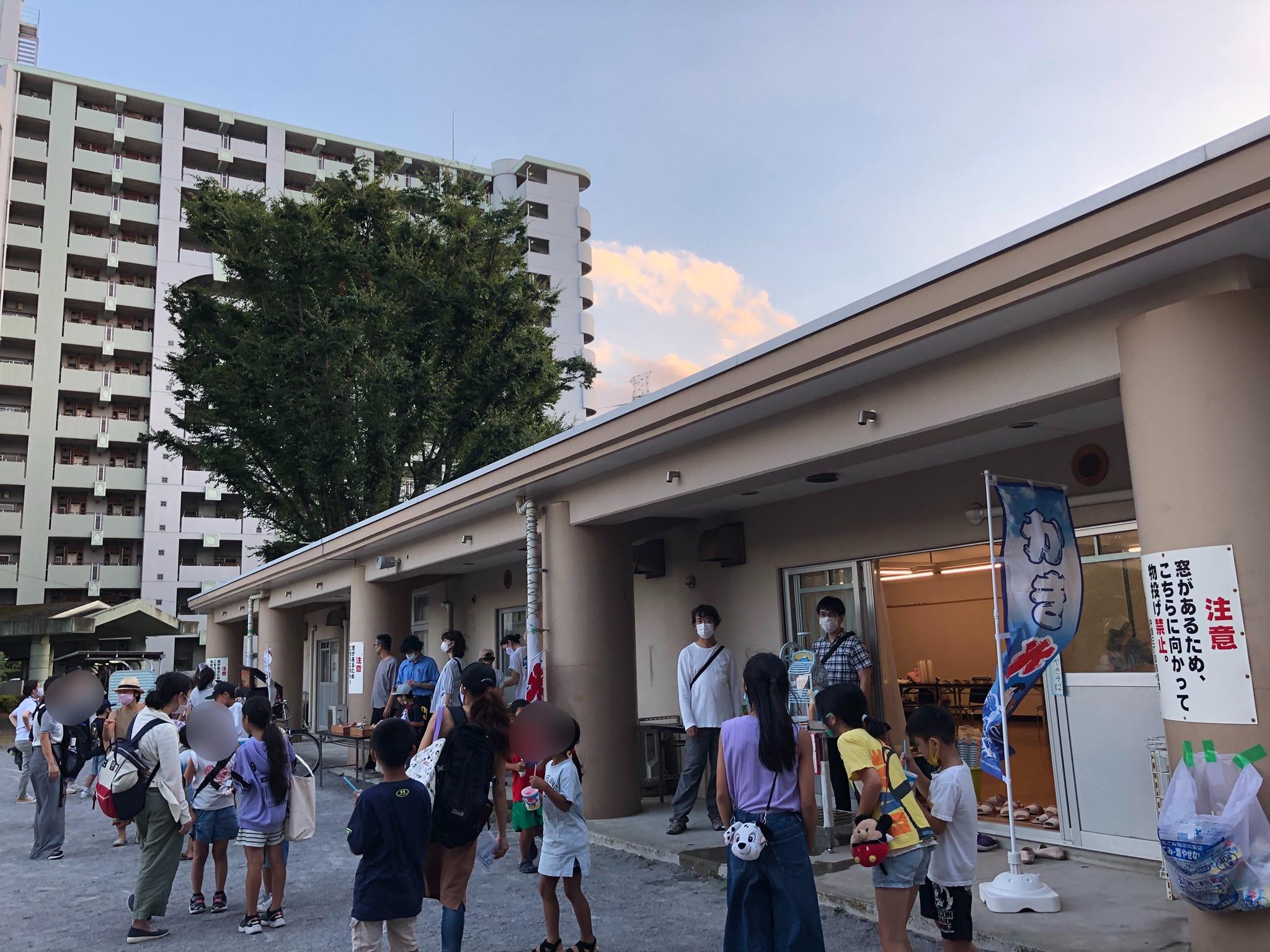 三鷹市のNPO法人居場所作りプロジェクトだんだん・ばぁ開催のこども食堂が100回目を迎えました。
