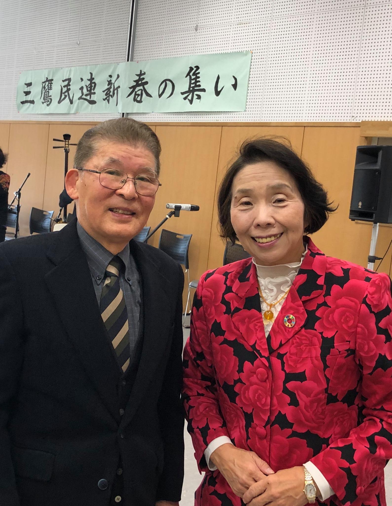 三鷹民謡連合会 新春の集いに参加