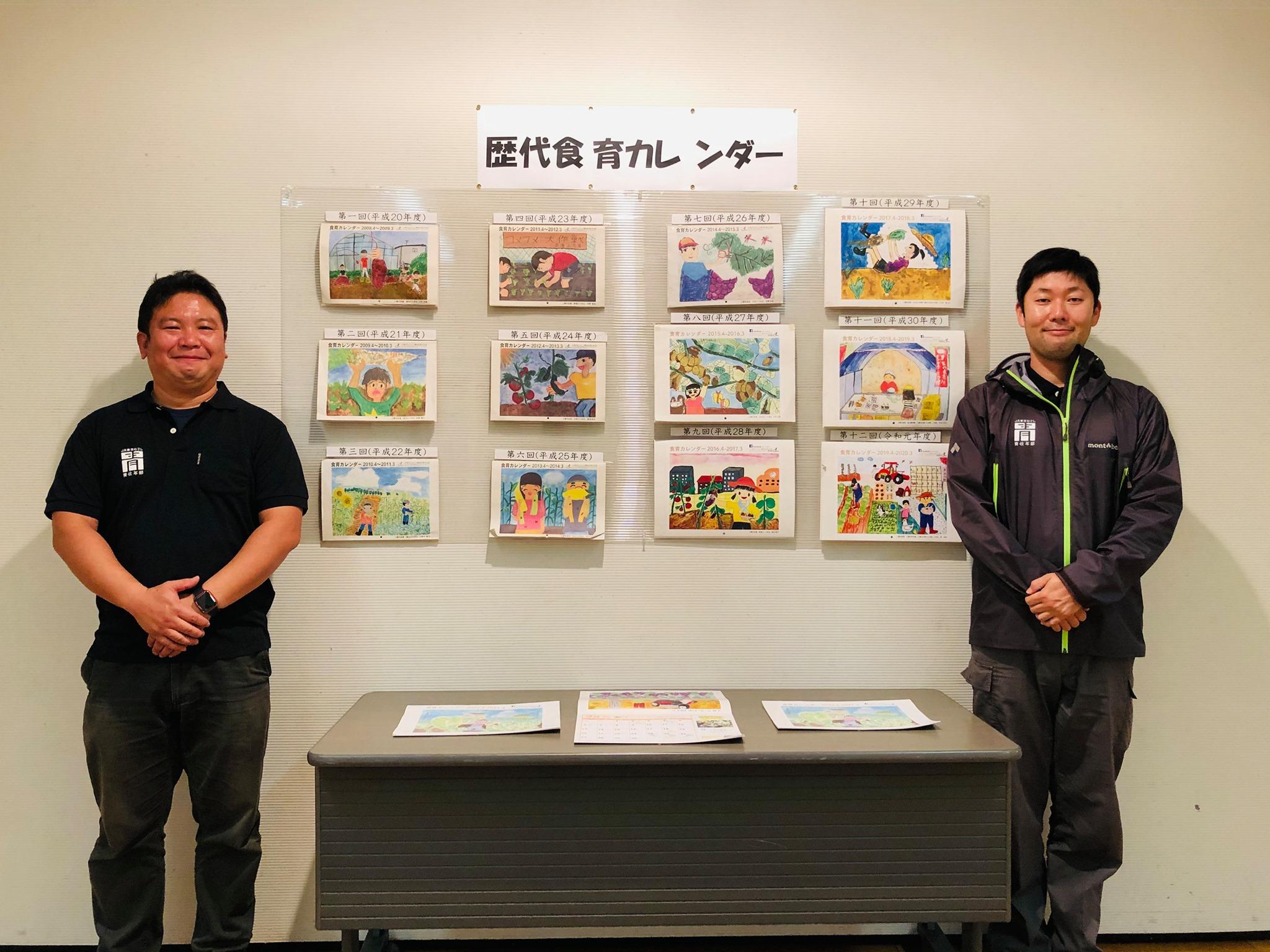 「農のある風景画」展などを訪問しました。