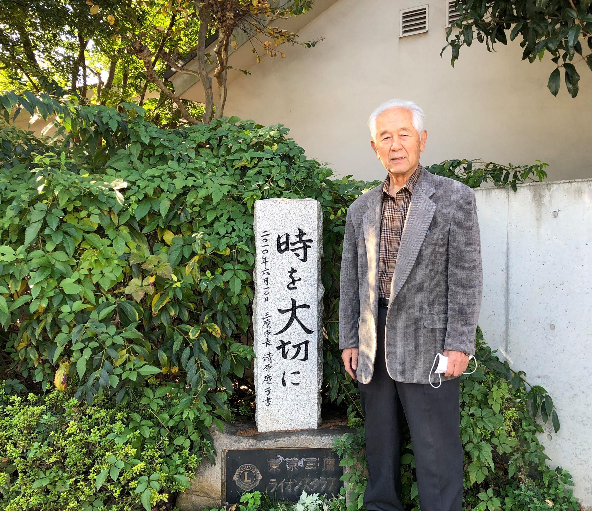 三鷹市の片隅で吉野壽夫さんと出会いました。