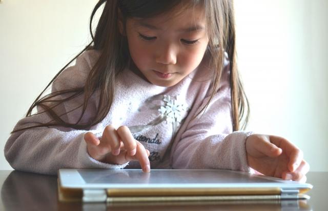 三鷹市立小学校でのオンライン授業が実施されました。