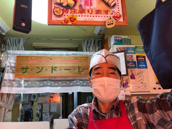 三鷹台駅前の手作りサンドイッチの店サンドーレに伺いました。