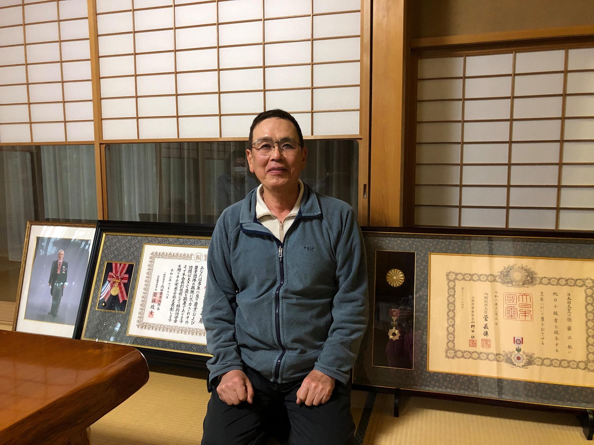 昨年の秋の叙勲で旭日小綬章を受章した須藤正敏さんを訪ねました。