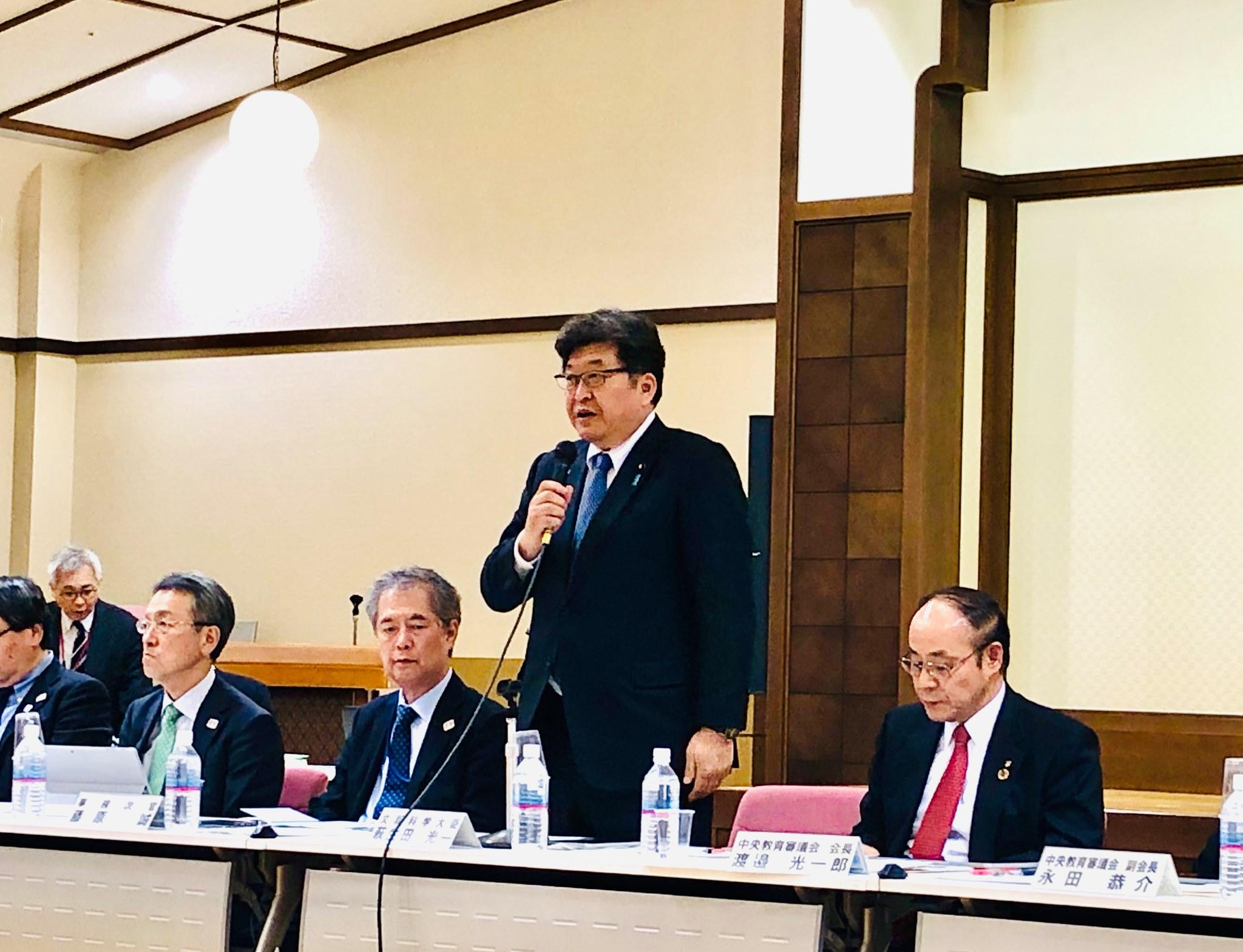 中央教育審議会総会に参加しました。
