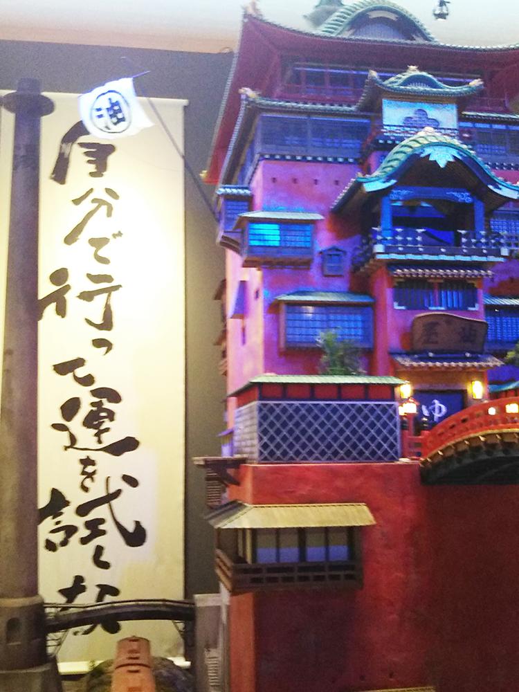 「鈴木敏夫とジブリ展」から再確認した言葉と文字の力