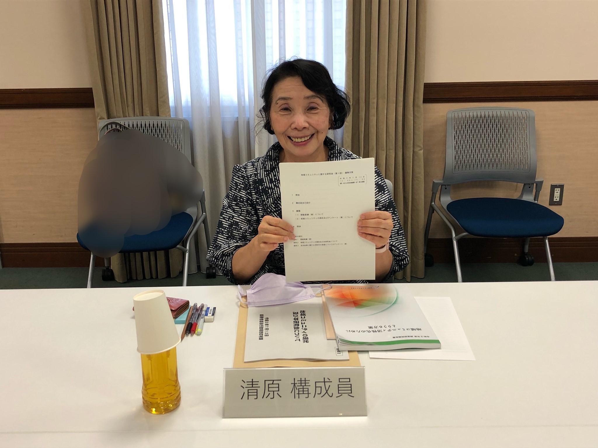 総務省自治行政局の第1回「地域コミュニティに関する研究会」に参加しました。
