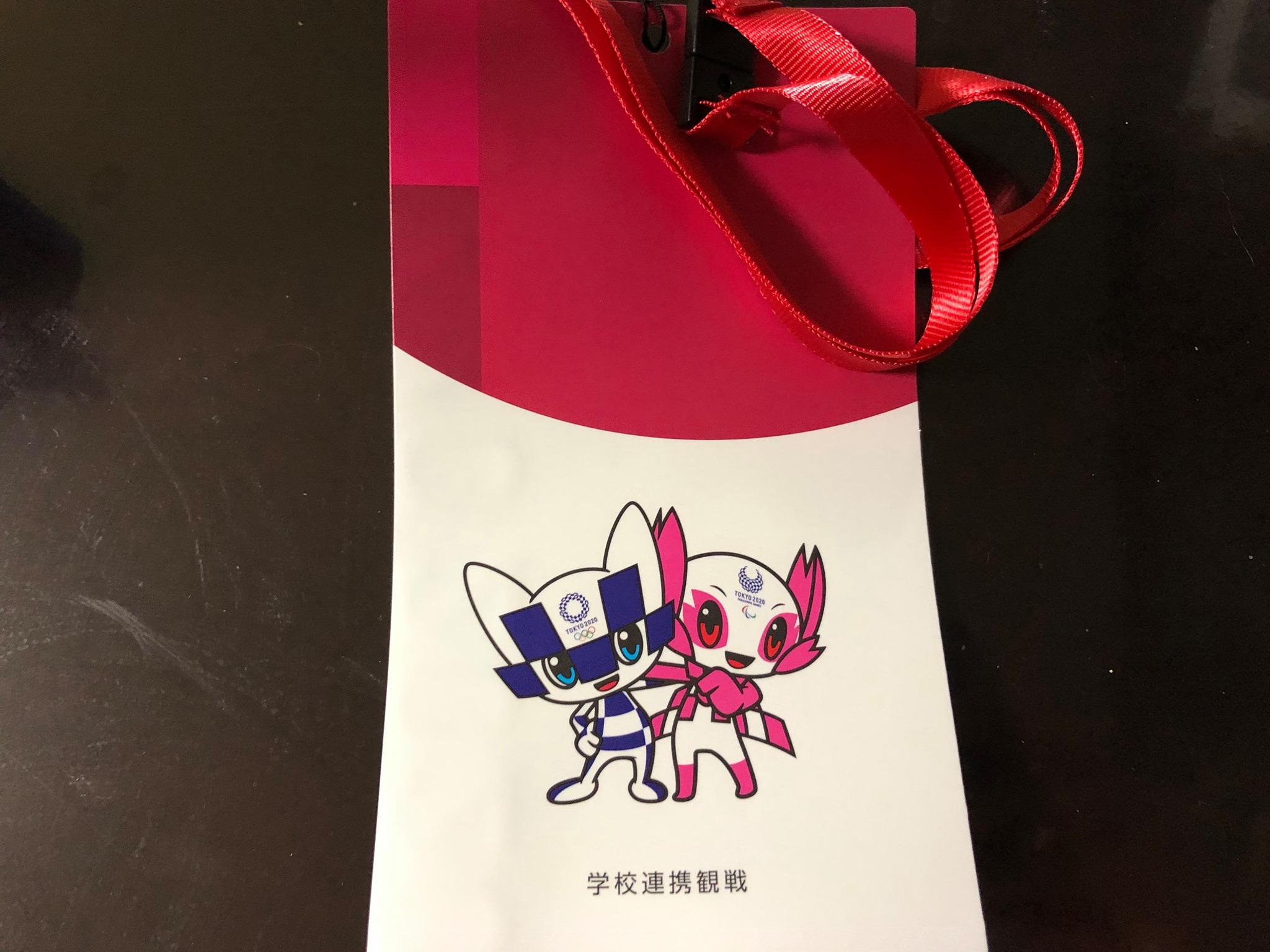 東京2020オリンピックが閉会しました。