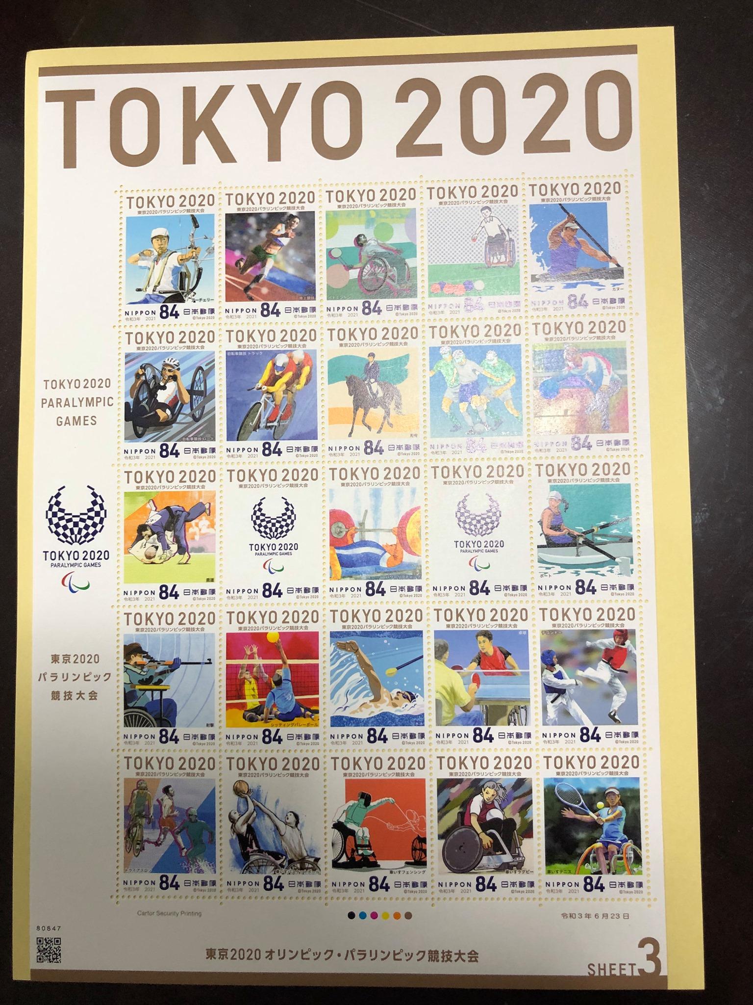 8月24日から「東京2020パラリンピック 」が開催されます。