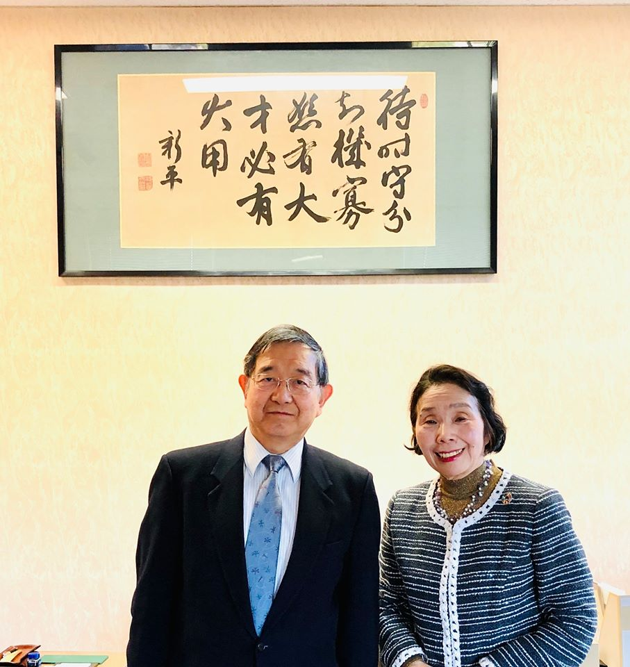 後藤・安田記念東京都市研究所を訪ねました。