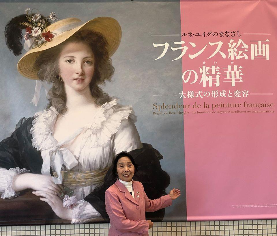 東京富士美術館 「ルネ・ユイグのまなざし フランス絵画の精華ー大様式の形成と変容ー」を鑑賞しました。
