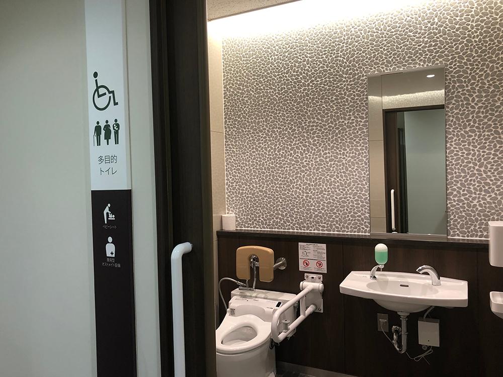オストメイトも整備されただれでもトイレ