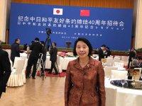 日中平和友好条約締結40周年記念レセプション会場で開会前