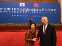 中国日本友好協会唐家セン会長