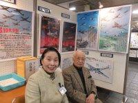 東京大空襲の絵画を書かれた長谷緑也さんと