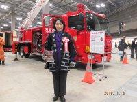 東京消防出初式車両展示会場にて